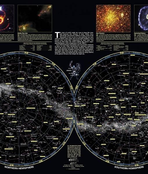 Фотообои Карта звездного неба (ID 16699)