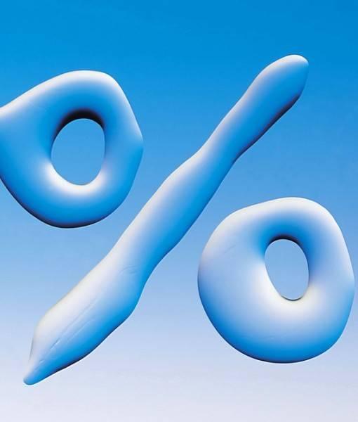 Фотообои Символ процента (ID 15822)